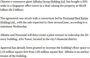 alibaba-buys-50-stake-singapore-office-building